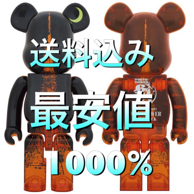 MEDICOM TOY(メディコムトイ)の最安値 本物 1000% TOKYO TOWER BE@RBRICK 東京タワー エンタメ/ホビーのおもちゃ/ぬいぐるみ(キャラクターグッズ)の商品写真