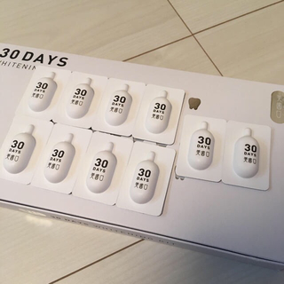 【10日分】 美歯口 30days whitening kit