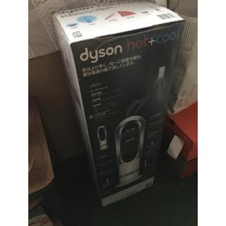 ダイソン(Dyson)のダイソン(掃除機)