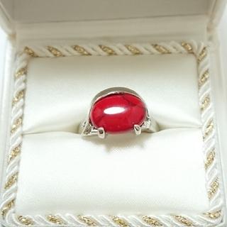 新品未使用 美品 リング 指輪 オシャレなデザイン 女性用 サイズ21号 67(リング(指輪))