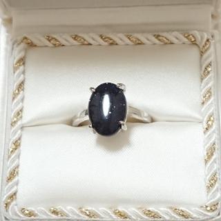 新品未使用 美品 リング 指輪 オシャレなデザイン 女性用 サイズ17号 70(リング(指輪))
