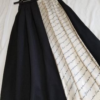 エイミーイストワール(eimy istoire)の本日のみレタリングスカート(ロングスカート)