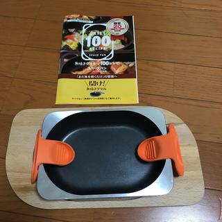 アサヒケイキンゾク(アサヒ軽金属)のアサヒ軽金属 スペースパン i(調理道具/製菓道具)