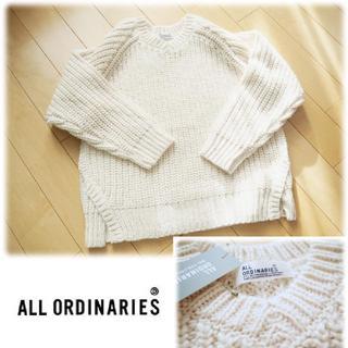 オールオーディナリーズ(ALL ORDINARIES)の*オールオーディナリーズのシンプルで使える♪ざっくりニット オフホワイト(ニット/セーター)