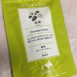 ルピシア(LUPICIA)のLUPICIA 楽園 ティーパック(茶)