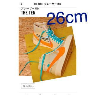 オフホワイト(OFF-WHITE)のラリり様専用!!Nike off white THE TEN ブレーザーMID(スニーカー)