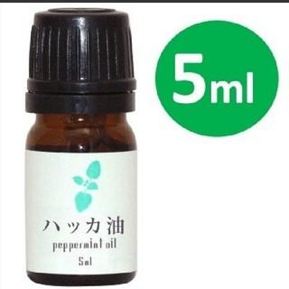 ハッカ油5ml