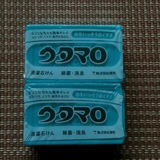 トウホウ(東邦)のウタマロ石けん(洗剤/柔軟剤)
