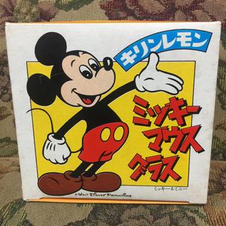 ★送料込★レトロ ミッキーマウスグラス キリンレモン