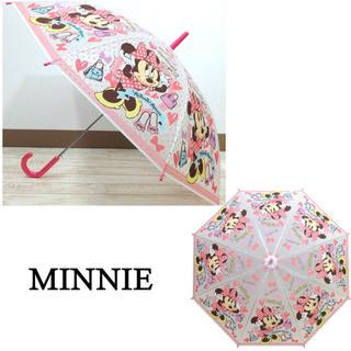 ディズニー(Disney)の可愛い❤️ミニー ディズニー 傘 キッズ 55cm(傘)