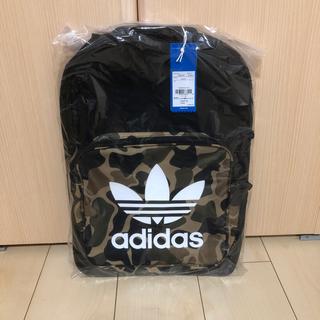 アディダス(adidas)のアディダスオリジナルス バックパック⭐️限定値下げ 残りわずか(バッグパック/リュック)