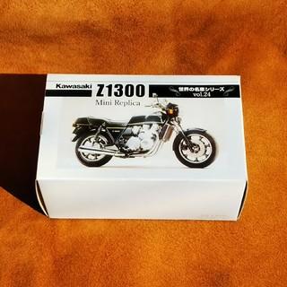 カワサキZ1300 模型vol.24