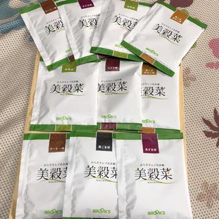 ブルックス(Brooks)のブルックス  美穀菜10袋(ダイエット食品)