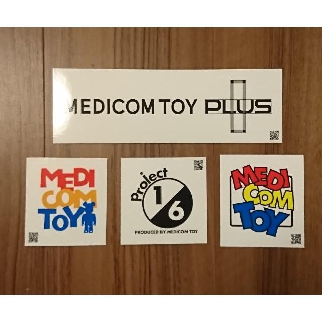 MEDICOM TOY(メディコムトイ)のベアブリック BE@RBRICK 東京タワー エッフェル塔 100% エンタメ/ホビーのおもちゃ/ぬいぐるみ(キャラクターグッズ)の商品写真