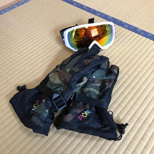 NARUTO様専用 スノボー  ウェア  上下 men's XL スポーツ/アウトドアのスノーボード(ウエア/装備)の商品写真