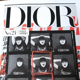 ディオール(Dior)のディオールマガジンNo.24(ファッション)