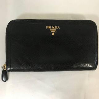 b0473357029e 6ページ目 - プラダ 革 財布(レディース)の通販 600点以上   PRADAの ...
