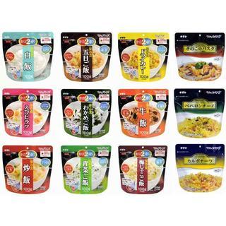 【防災・非常食】サタケマジックライス・パスタ コンプリート12種類セット(インスタント食品)