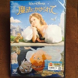 Disney - 未開封「魔法にかけられて」DVD