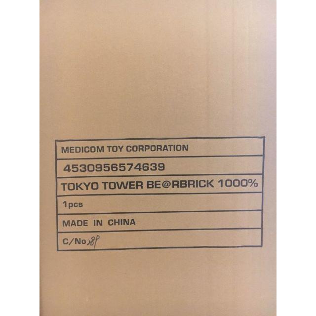 即発送 TOKYO TOWER BE@RBRICK 1000% エンタメ/ホビーのフィギュア(その他)の商品写真