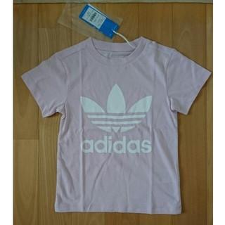 アディダス(adidas)の【新品・未使用】アディダス 半袖 Tシャツ 子ども キッズ 120㎝(Tシャツ/カットソー)