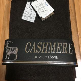 バランタインカシミヤ(BALLANTYNE CASHMERE)のカシミヤ100パーセント マフラー ストール(マフラー/ショール)