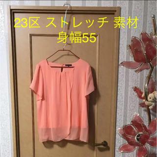 ニジュウサンク(23区)の44 大きい 23区 オレンジ オフィス ブラウス 半袖 カットソー XL 新品(カットソー(半袖/袖なし))