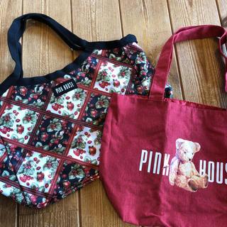 ピンクハウス(PINK HOUSE)のショッピングバック2点セット🛍(エコバッグ)