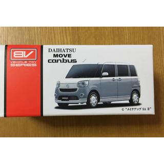 ダイハツ(ダイハツ)のDAIHATSU MOVE canbus プルバックカー(ミニカー)