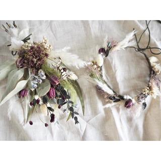 記念日を彩るドライフラワーの花かんむり&ミニブーケ  purple ver.(ドライフラワー)