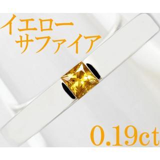 ジュネ イエローサファイア 0.19ct K18WG リング 指輪 15号(リング(指輪))