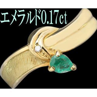 エメラルド ダイヤ リング 指輪 K18 上品 スマート 11号(リング(指輪))