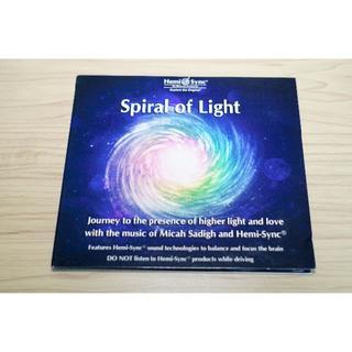 ヘミシンク(Hemi Sync)Spiral of Light 光の渦(ヒーリング/ニューエイジ)