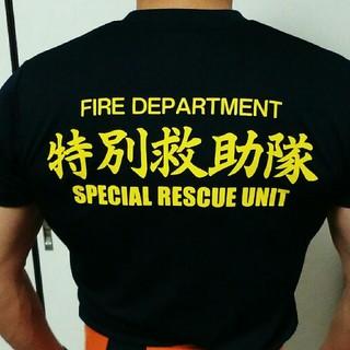 ナイキ(NIKE)の【新品・未使用】消防士Tシャツ カットソーSサイズ(装備/装具)