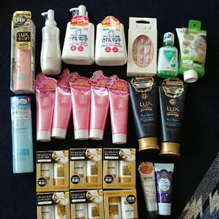 化粧品 詰め合わせ(その他)