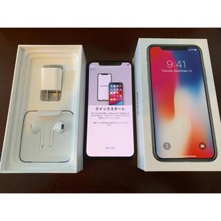 アイフォーン(iPhone)のiPhone X 64GB simfree(スマートフォン本体)