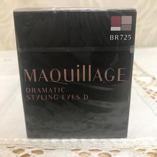 マキアージュ(MAQuillAGE)のマキアージュドラマチックスタイリングアイズD(アイシャドウ)