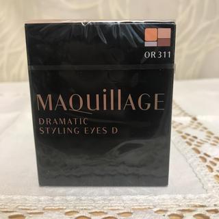 マキアージュ(MAQuillAGE)のマキアージュドラマチックスタイリングアイズ(アイシャドウ)