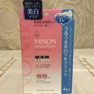 ミノン(MINON)のミノンアミノモイストうるうる美白ミルクマスク(パック/フェイスマスク)