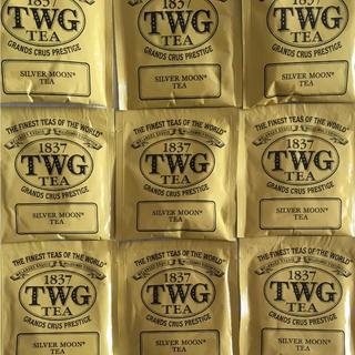 1837 TWG SILVER MOON TEA  9袋(茶)