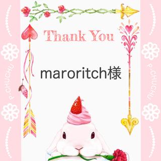 maroritch様専用ページ✩ Gold7(R)ペタル薄ピンク(iPhoneケース)