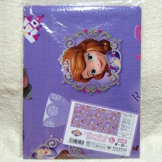 ディズニー(Disney)のプリンセスソフィア★大判レジャーシート☆未開封(その他)