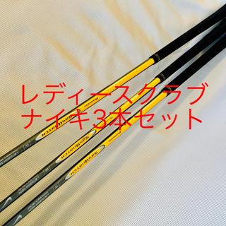 ナイキ(NIKE)のナイキ レディースクラブ ウッド3点セット日本仕様(クラブ)