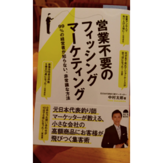 mk本(文学/小説)
