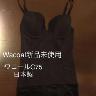 ワコール 日本製 新品 ブラキャミソール  黒  補正効果あり(ブラ)