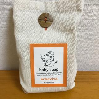 エルバビーバ(erbaviva)の新品 未使用 エルバビーバ ベビーソープ  石鹸(ボディソープ/石鹸)