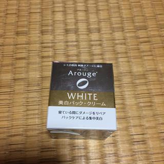 アルージェ(Arouge)のアルージェ ホワイトニング リペアクリーム 30g(フェイスクリーム)