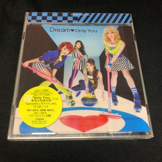 ドリーム(Dream)のDream Only You CDのみ(アイドルグッズ)