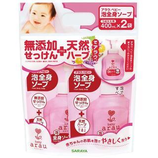 アラウベビー 泡全身ソープ 詰替用 400ml×2個パック(おむつ/肌着用洗剤)