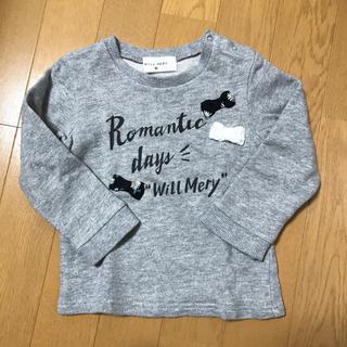 ウィルメリー(WILL MERY)の☆WILLMERY☆ トレーナー   90(Tシャツ/カットソー)